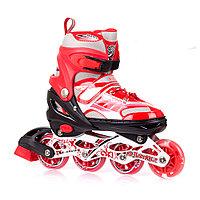 Раздвижные ролики In line Skates Sport регулируемый размер 28-33