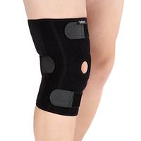 Бандаж для коленного сустава с фиксатором коленной чашечки и регулируемым размером