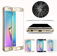 Противоударное защитное стекло на Samsung Galaxy S7 Edge
