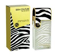 Skin Couture Armaf для женщин 100 мл