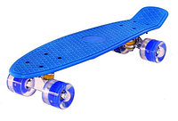 Пенни борд со светящимися колесами синий
