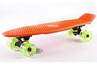 Пенни борд со светящимися колесами оранжевый