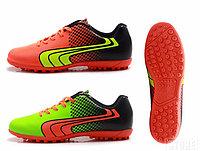 Бутсы футбольные Tiebao S76520 TF Orange