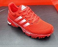 Кроссовки беговые Adidas Marathon TR красный/белый