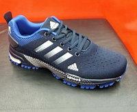 Кроссовки беговые Adidas Marathon TR 2019 синий/голубой/белый