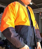 Куртка рабочая желто-черная