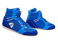 Боксерки Green Hill PS006 синие
