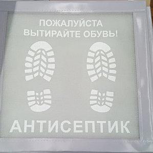 Антисептический коврик 500*500 мм