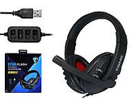 Игровые наушники КОМС КМ-9700 USB, LED-подсветка, микрофон