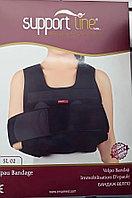 Косыночный бандаж для руки и предплечья SL02