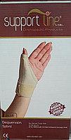 Ортез для фиксации сустава большого пальца руки SL 15
