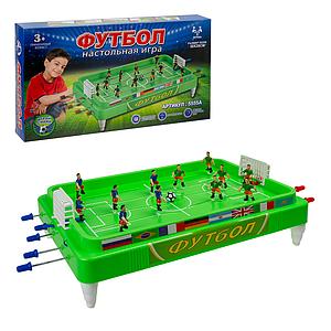Настольный футбол с объемными фигурками 50*28 см арт. 5555A