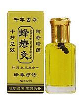 """Обезболивающий бальзам с пчелой """"Жидкие иглы"""" (Чжанцзиутун), 12 мл"""