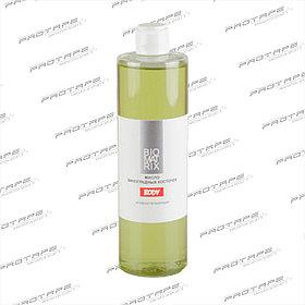Масло из виноградных косточек. 400 ml Biomatrix