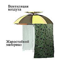 Зонт туристический для рыбалки разборный жаростойкий с чехлом Tuohai коричневый