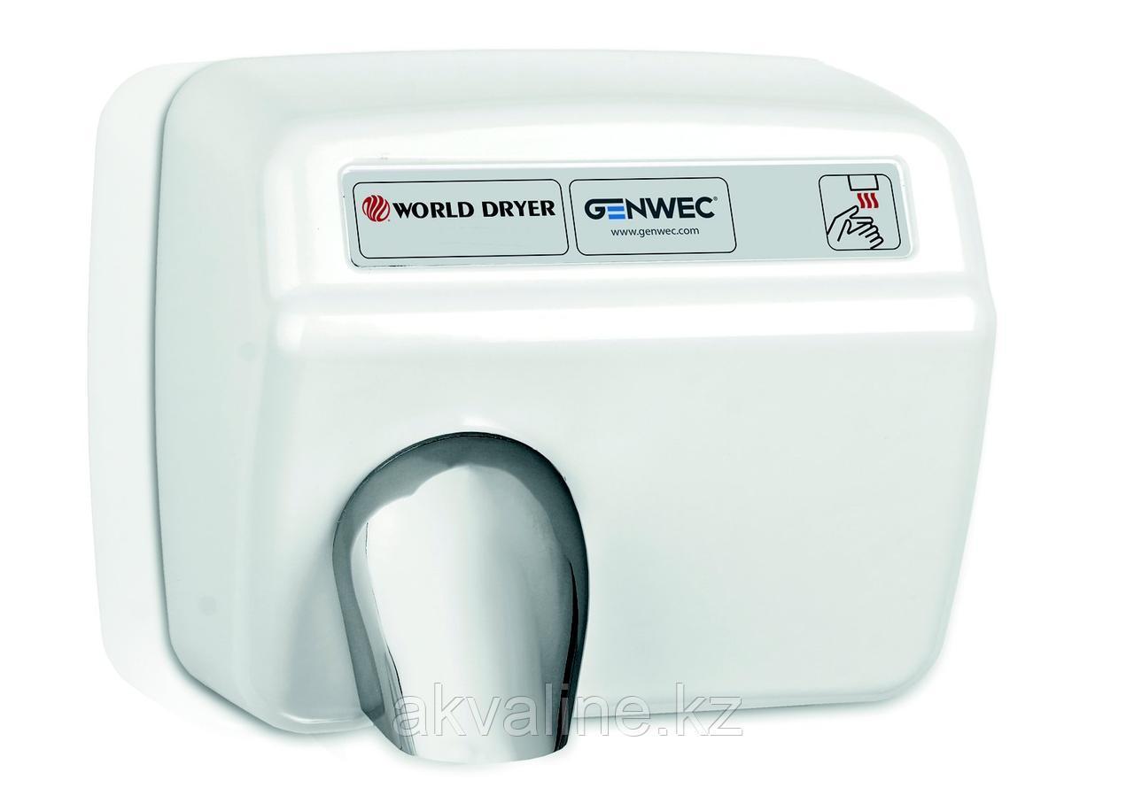 Сушилка для рук AIRMAX WHITE, 01 05 03 00 GW
