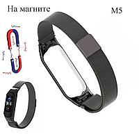 Ремешок магнитный для фитнес часов M5 черный