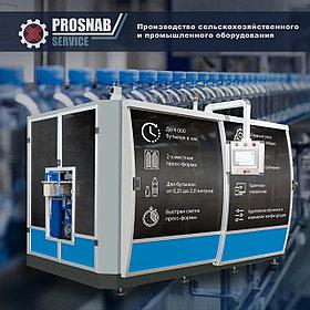 Автомат линия выдува до 2,0 л и розлива 1,0 л бутылок, 4000 бут/час