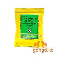 Талисапатради чурна для лечения ЖКТ и дыхательной системы (Talisapatradi Churnam ARYA VAIDYA SALA), 10 гр