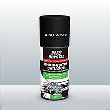 Освежитель кондиционера - ликвидатор запахов 210 мл. AVS AVK-034
