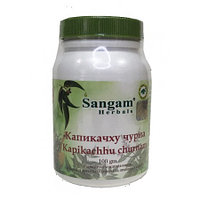 Капикачху чурна, 100 гр, Sangam Herbals,Эффективна при болезни Паркинсона  эффективен  при болезни Паркинсона