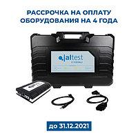 Сканер диагностический Jaltest Link V9, для коммерческого транспорта, без ПО