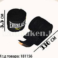 Боксерский бинт Everlast 2 штуки 330 см x 5.5 см черный