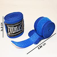 Боксерский бинт Everlast 2 штуки 330 см x 5.5 см синий