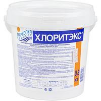Химия для обработки воды в бассейне ХЛОРИТЭКС 20 гр