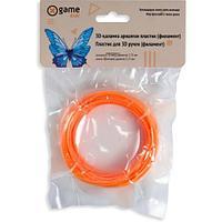 Филамент (нить) для 3D ручки Оранжевый PLA 10м.
