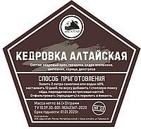 Набор трав и специй Кедровка Алтайская (Дед Алтай)