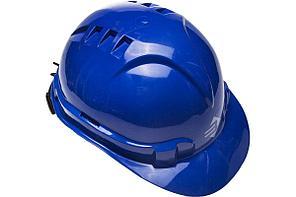 Каска ЗУБР 11094-3 синяя