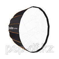 Софтбокс Godox QR-P120 параболический быстроскладной