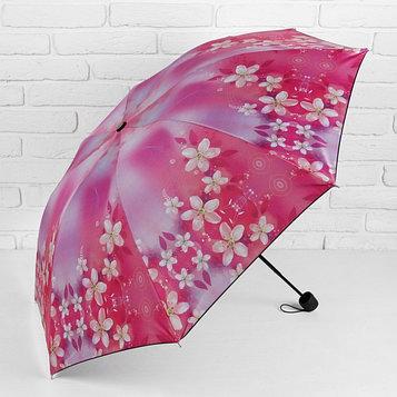 Зонт механический «Цветочная поляна», прорезиненная ручка, 3 сложения, 8 спиц, R = 55 см, цвет сиреневый