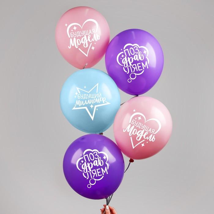 """Шар воздушный 12"""" «Детский день рождения», набор 15 шт., цвета МИКС"""