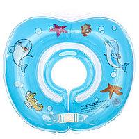 Круг детский на шею, для купания, «Подводный мир», цвет МИКС
