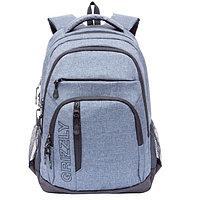 Рюкзак молодёжный с эргономичной спинкой Grizzly, 47 х 32 х 17, серый