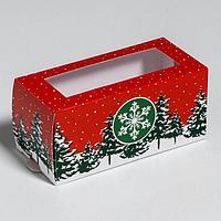 Коробочка для макарун «Новый год» 12 х 5,5 х 5,5 см.