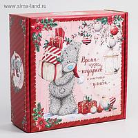 "Коробка подарочная складная ""Happy new year"", Me To You, 23,5 x 25 x 10,5 см"