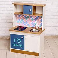 Набор игровой мебели «Детская кухня», цвет корпуса бело-бежевый, цвет фасада бело-голубой, фартук ромб