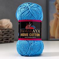 "Пряжа ""Home cotton"" 85% хлопок, 15% полиэстер 160м/100гр (122-18)"