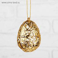 Основа для творчества и декорирования - «Яйцо», цвет золотой