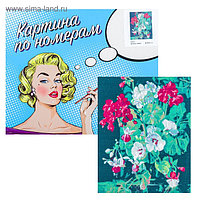 Картина по номерам «Цветы» 40х50 см