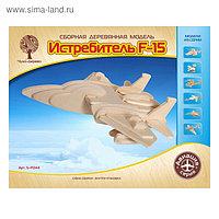 Сборная деревянная модель «Самолет F15»