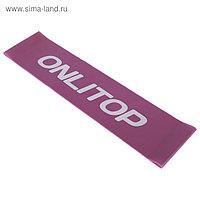 Фитнес-резинка 30,5 х 7,6 х 0,7 см, нагрузка до 6 кг, цвет фиолетовый