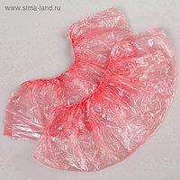 Детские бахилы розовые, высокопрочные, ПНД, 300х100 мм, 28 мкм, 1,9 г/пара
