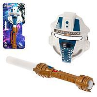 Игровой набор «Оружие космического война», меч, маска, МИКС
