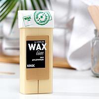 Воск в картриджах Carelax WAX Line кокосовый, 100 мл