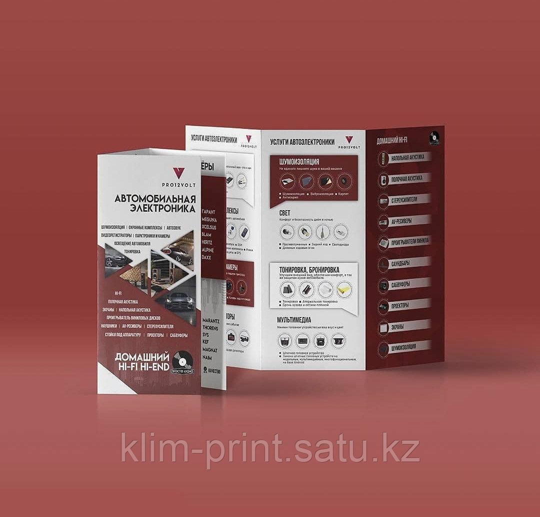 Дизайн буклета, срочный дизайн, заказать