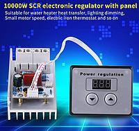 Регулятор напряжения, скорости, температуры, диммер AC220 В10000 Вт80A цифровое управление SCR